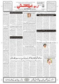 01-12-2015Burhanpur1